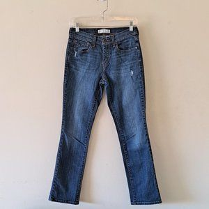 "Levi's 505"" Straight Leg Mid Wash Jeans -2M"